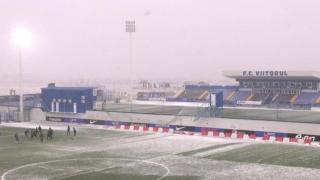 Meciul amical Viitorul - Juventus a fost anulat