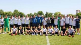 FC Viitorul U15 nu va lupta pentru titlu