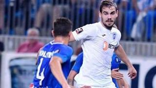 Jandarmii asigură măsuri de ordine publică la meciul FC Viitorul - CSU Craiova