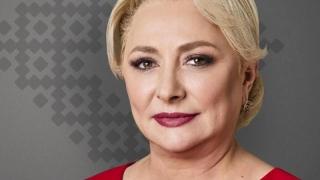 Viorica Dăncilă îşi lansează candidatura pentru prezidenţiale la Constanţa