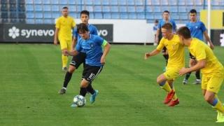 Viitorul U19 susţine marţi seară returul în UEFA Youth League