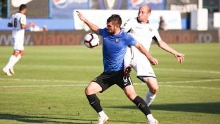 Fotbalist suspendat doi ani de FRF, pentru că a participat la pariuri