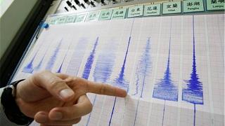 Cutremur cu magnitudinea 3,6 pe scara Richter în Vrancea