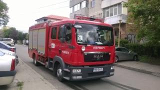 Scurgere de gaze în Constanța!