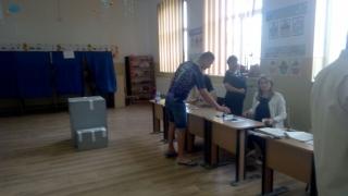 Alegerile parțiale s-au încheiat. Iată câți votanți s-au prezentat la urne!