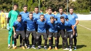 FC Viitorul - Dinamo Zagreb, în UEFA Youth League