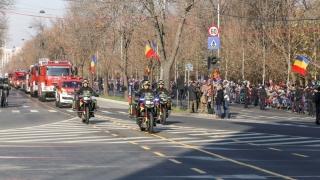 Una dintre cele mai ample manifestări de Ziua României, la Arcul de Triumf