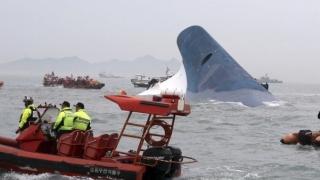 Zeci de morți, după scufundarea unui feribot care transporta 129 de pasageri