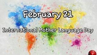 21 februarie -  Ziua Internațională a Limbii Materne