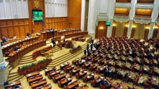 Camera Deputaţilor: 21 martie - Ziua Olteniei