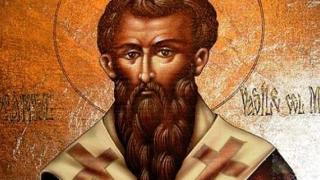 Prima zi a anului: tradiţii şi obiceiuri de Sfântul Vasile