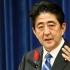 Premierul japonez condamnă lansarea rachetei nord coreene