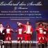 Programul Festivalului Internațional al Muzicii și Dansului - ediția a 45-a