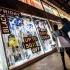 UE introduce reguli anti-înșelătorie în privinţa reducerilor de preţ