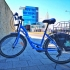 Sistemul de bike-sharing va fi întrerupt pe 2 decembrie