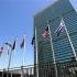 Ziua Francofoniei este sărbătorită la sediul ONU din New York