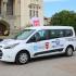 Transport gratuit pus la dispoziție persoanelor nedeplasabile pentru vaccinul anti-Covid