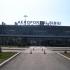 Bărbatul care și-a înjunghiat fosta soție în curtea aeroportului Sibiu a fost reținut