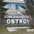 Trei afgani ascunși într-un camion turcesc, depistați la frontiera Ostrov