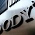 Moody's a retrogradat China pentru prima dată după 1989