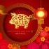 Astăzi începe Noul An Chinezesc! Cum va fi anul Porcului de pământ