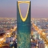 Arabia Saudită ar putea rămâne fără bani până în 2020