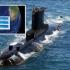 Submarinul argentinian dispărut în urmă cu un an a fost găsit