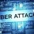 Atac cibernetic de amploare la Sistemul de Sănătate Publică