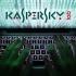 Kaspersky Labs: România, una din țările cele mai afectate de atacurile cibernetice