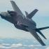 Statele Unite au SISTAT zborul celor mai scumpe avioane din ISTORIE