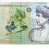 Bancnotele românești reimaginate. Uite cum arată cu personaje feminine marcante!