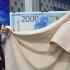 Bancnotă rusă pentru Crimeea!