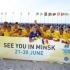 Naţionala de fotbal pe plajă a României ştie adversarele de la Jocurile Europene