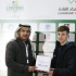 "FC Viitorul U17, pe podium la ""Saudi Leaders Cup"""