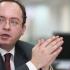 Fostul ministru de Externe Bogdan Aurescu a fost numit consilier prezidențial