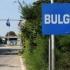Numărul turiștilor bulgari care au vizitat România în continuă creștere