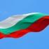 Bulgaria va avea şi ea DNA-ul ei