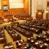 PSD își subțiază rândurile în Parlament