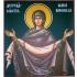 Acoperământul Maicii Domnului. Tradiții și obiceiuri pentru sănătate și spor