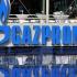 Cantitatea de gaze livrate Europei de Gazprom a depășit deja nivelul record de anul trecut