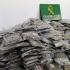 Cantitate record de marihuana, confiscată în Spania. Români și moldoveni, implicați