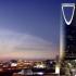 Arabia Saudită se... regândește economic