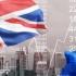 80 de miliarde de lire sterline, costurile de până acum ale Brexitului