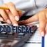 Categorii de angajaţi DEZAVANTAJATE de modificările noului Cod Fiscal