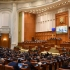 Autoritatea Electorală Permanentă are un nou președinte