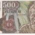 Colțul Troll-ului - Zero lei și nici doi bani - o nouă bancnotă!