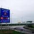 Cum se achită prin SMS taxa de pod între Fetești și Cernavodă