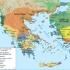 Cum se va numi, de fapt, Macedonia?