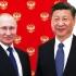 De Ziua Americii, Putin s-a întâlnit cu președintele Chinei, la Moscova