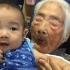 A murit cel mai bătrân bărbat din lume. Avea 117 ani
